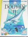 Ecco The Dolphin II (New) - Sega