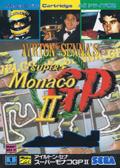 Super Monaco GP II - Sega