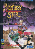 Phantasy Star The End of the Millennium (Cart Only) - Sega