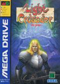 Light Crusader - Treasure