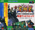 Funky Horror Band (New) - Sega
