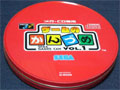 Sega Game Can Vol 1 - Sega