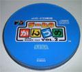 Sega Game Can Vol 2 - Sega