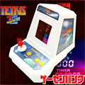 Game Bank Tetris with 100 Yen Coin (New) title=