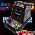 Game Bank Breakout with 100 Yen Coin (New) - Hashy Top In