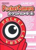 GameBoy Pocket Camera (Red) - Nintendo