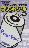 GameBoy Print Seal (Blue) (New)
