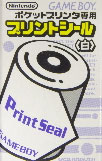 GameBoy Print Seal (White) (New) - Nintendo