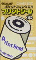 GameBoy Print Seal (Yellow) (New) - Nintendo