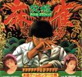 Mahjong Idol Graphics - Games Express