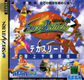 Decathlete - Sega