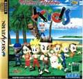 Virtua Fighter Kids (New) - Sega