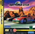 Daytona USA Circuit Edition - Sega