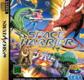 Sega Ages Space Harrier  - Sega