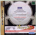 Victory Goal Worldwide Edition - Sega