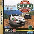 Sega Rally Championship Plus - Sega
