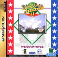 World Series Baseball II - Sega