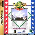 World Series Baseball II - Sega