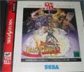 Dragon Force (Satakore) - Sega