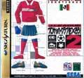 Lets Make J League Club 2 (New) - Sega