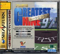 Pro Baseball Greatest Nine 97 Make Miracle (New) - Sega