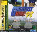 Pro Baseball Greatest Nine 98 (New) - Sega