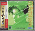 Virtua Fighter CG Portrait Lion Rafale (New) - Sega