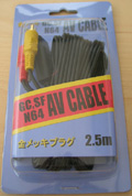 GameCube Super Famicom N64 AV Cable (New) title=