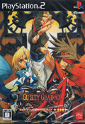 Guilty Gear XX Acore (With Guilty Gear T Shirt) - Arc System Works