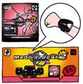 Martial Beat 2 Controller Set - Konami