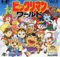 Bikkuriman World - Hudson Soft