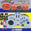Sbom Joy Card (New) - Hudson