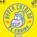 PC Engine Hyper Catalogue (No Covers) - Shogakukan