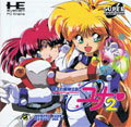 Galaxy Fraulein Yuna 2 (New) - Hudson Soft