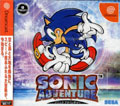 Sonic Adventure (New) - Sega