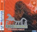 Godzilla Generations - Sega