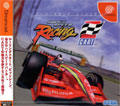 Super Speed Racing - Sega