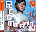 Room Mania 203 - Sega
