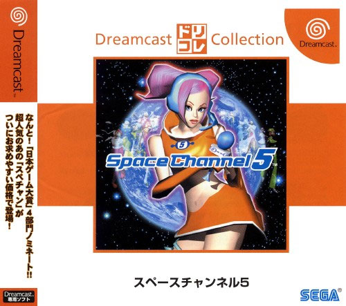 Space Channel 5 (Dreamcast Collection) (New) from Sega ...