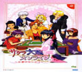 Sakura Wars Online Imperial Capital Limited Edition (Keyboard) (New) - Sega