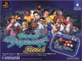 Virtua Fighter 4 Evolution Stick (Unboxed) (Midnight Blue) title=