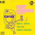 Rom Rom Karaoke - NEC Avenue