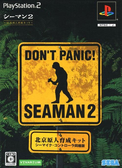 Seaman 2 (Mic Controller Pack) (New) from Sega - PS2