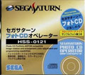 Sega Saturn Photo CD Operator