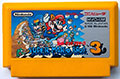 Super Mario Brothers 3 (Cart Only) - Nintendo
