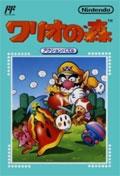 Wario no Mori (New) - Nintendo