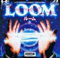 Loom - Lucas Arts