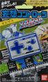 Namco Classic Effects Key Chain Xevious (New) title=