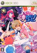 Mamoru Kun Limited Edition (New) - Grev