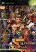 Marvel Vs Capcom 2 - Capcom